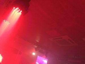 Deckenbeleuchtung in einer Wuppertaler Diskothek